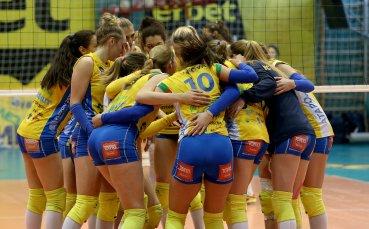 България приема жребия за групите в Шампионската лига при дамите