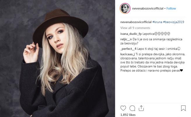 """Светът полудя по синеока красавица от """"Евровизия"""""""