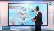 Прогноза за времето (09.04.2019 - обедна емисия)