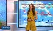 Прогноза за времето (10.04.2019 - централна емисия)