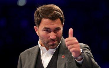 Хърн: Джошуа трябва да нокаутира Пулев, поканихме Фюри на мача