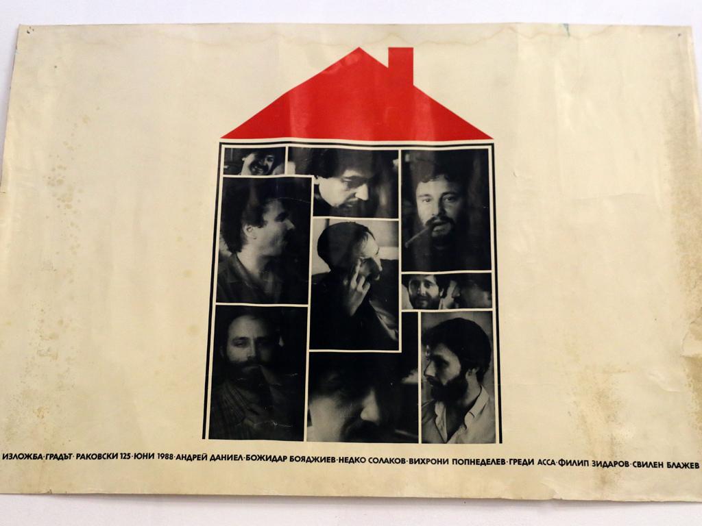 Експозицията отбелязва трите десетилетия, изминали от знаменателните арт-акции, осъществени от групата в края на 80-те и началото на 90-те. Те се оказват преломни по отношение на стагнираната художествена сцена у нас и важни за посоката на значима част от артистичното развитие на поколението на тогавашните млади творци.