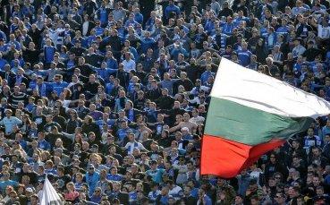 Левски напомни: Днес е краен срок за билети от касите за мача с ЦСКА