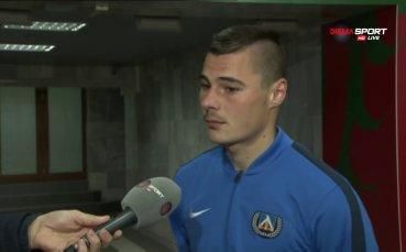 Юноша на Левски: Борихме се, но не вкарахме гол