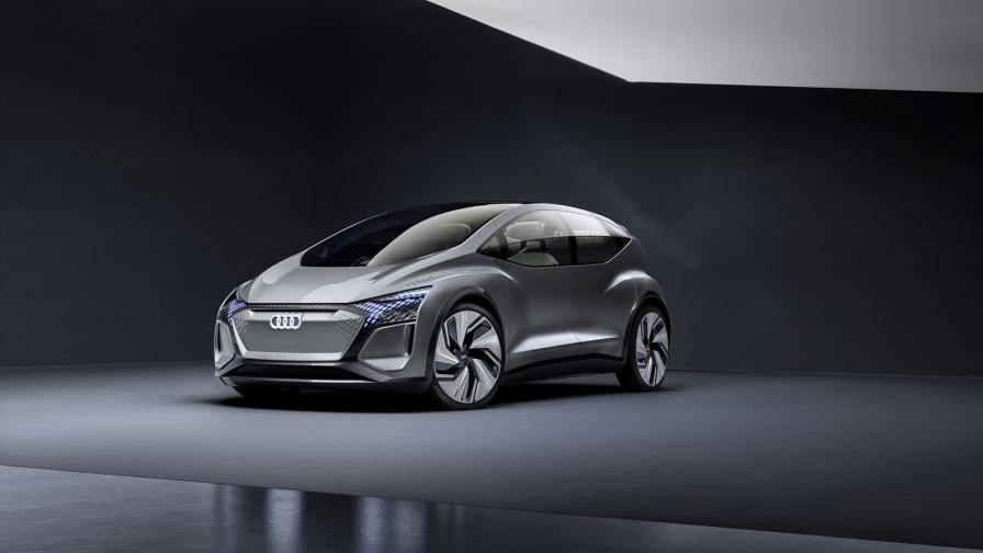 <p>Audi предсказва бъдещето на личния транспорт</p>