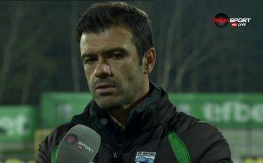 Кирилов: Влизаме в много добра форма за края на сезона