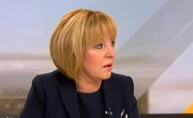 Манолова: Българите днес трябва да се радват на голям успех
