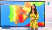 Прогноза за времето (16.04.2019 - централна емисия)