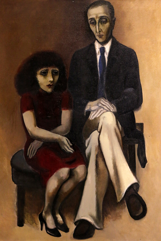Бисера Прахова, портрет на Мадлен и Жерар 1980г.