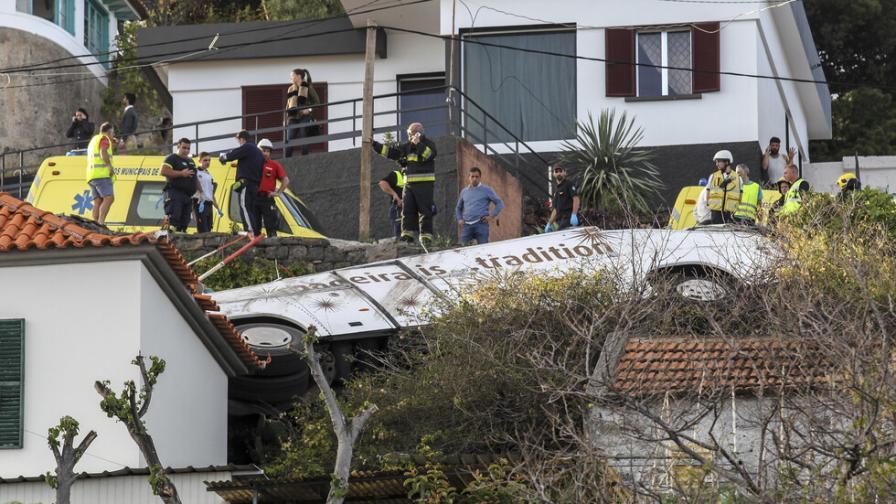 Катастрофа с автобус в Мадейра, най-малко 28 жертви