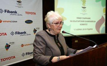 Здравка Йорданова и Дойчин Боянов вече са почетни граждани на София