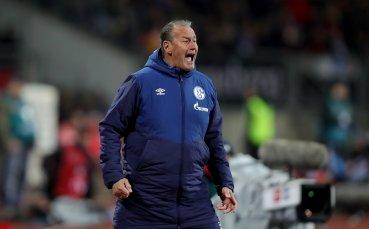 Треньорът на Шалке защити своя предшественик