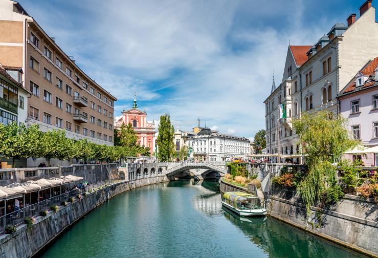 Любляна, столица на Словения