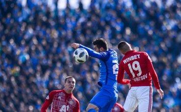 """""""Червено-сините"""" страсти на Националния стадион в снимки"""