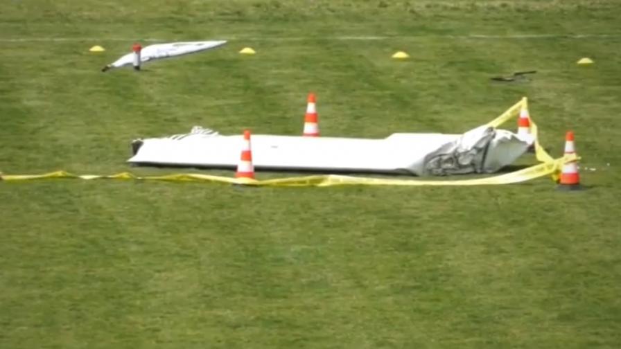 <p>Малък самолет се разби, загинаха пилот и спътник</p>