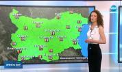 Прогноза за времето (20.04.2019 - централна емисия)