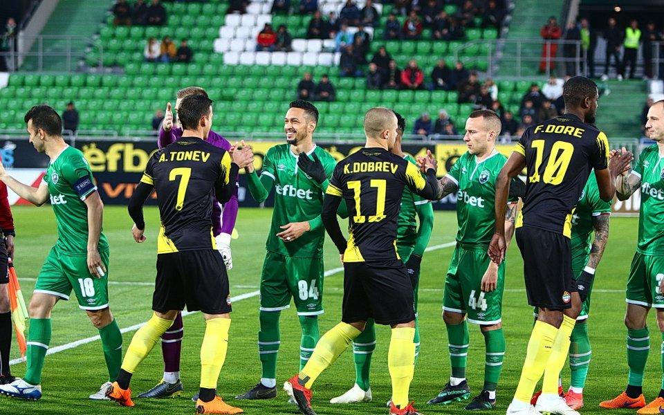 Ботев Пловдив се изправя срещу шампионите от Лудогорец в двубой