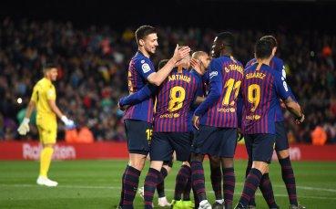 Барса държи титлата в Ла Лига с едната си ръка, но иска и с двете