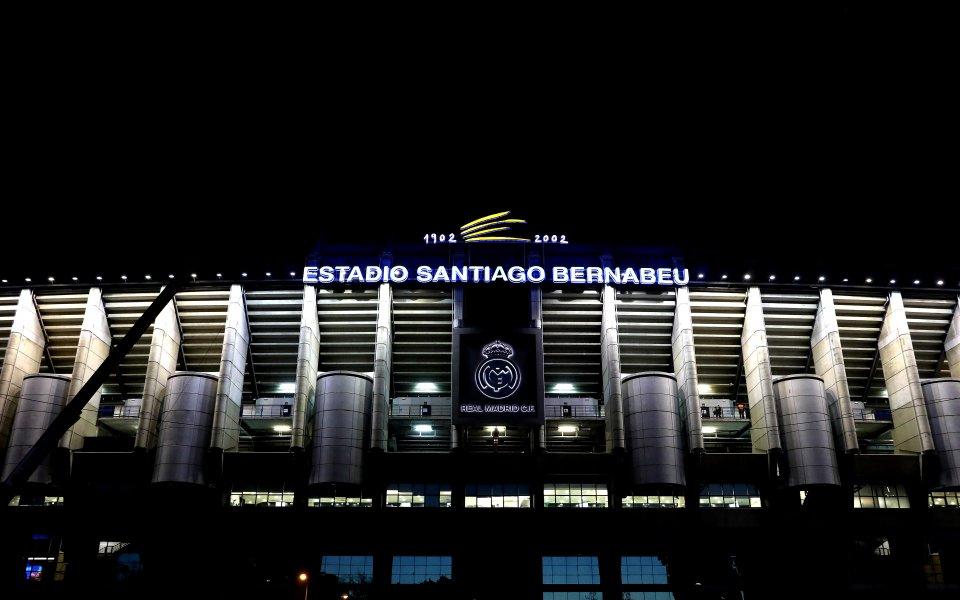 Реал поиска да не играе на стадиона си до септември