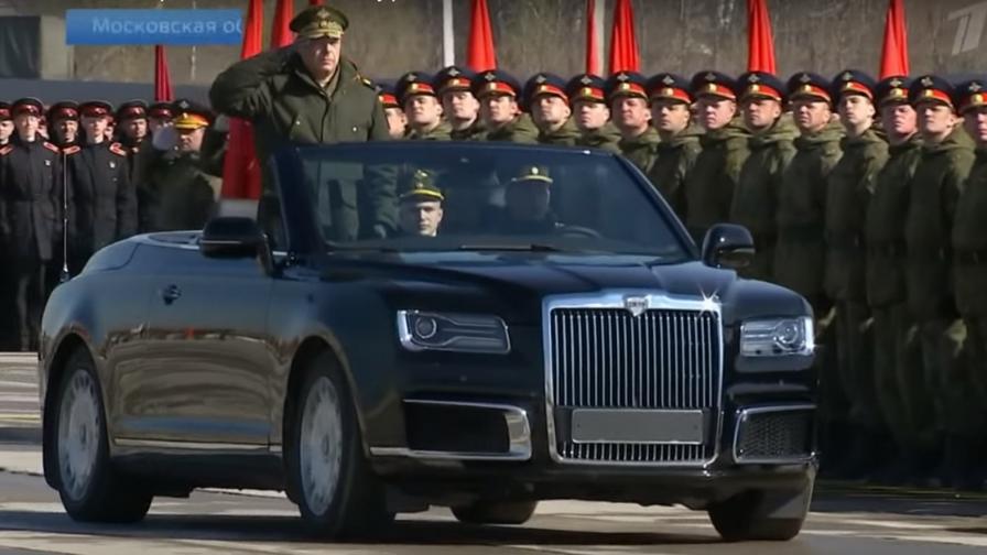 Aurus ще приеме военния парад на 9 май