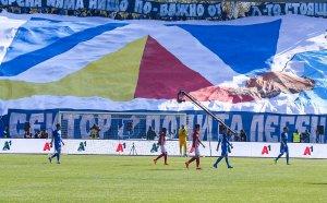 Феновете на Левски продължават безпрецедентните си подвизи