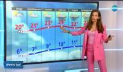 Прогноза за времето (23.04.2019 - централна емисия)