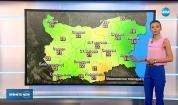 Прогноза за времето (24.04.2019 - обедна емисия)