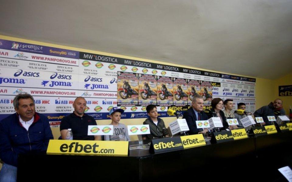 Троян приема над 100 пилоти на Европейското по мотокрос този уикенд