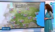 Прогноза за времето (24.04.2019 - централна емисия)