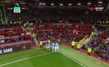 Сити удари Юнайтед по дяволски начин