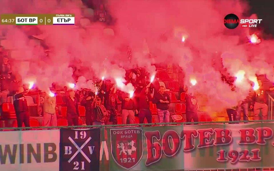 Феновете на Ботев Враца не спряха да подкрепят своя тим