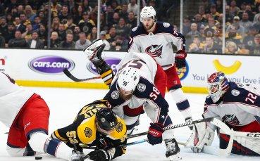 Бостън пречупи Кълъмбъсв НХЛ с гол в продължението