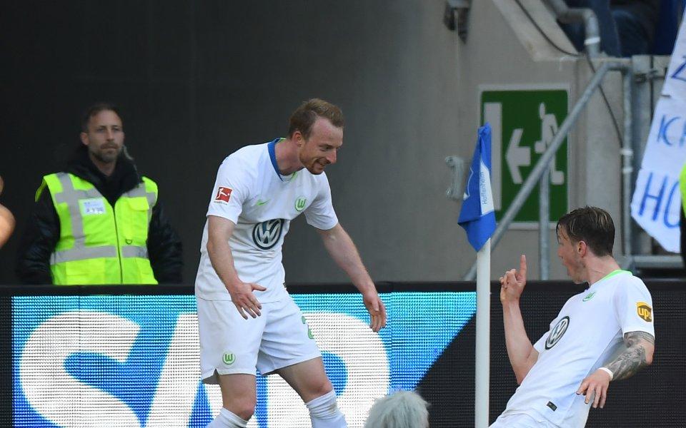 Волфсбург си тръгна с класическа победа 3:0 от гостуването на