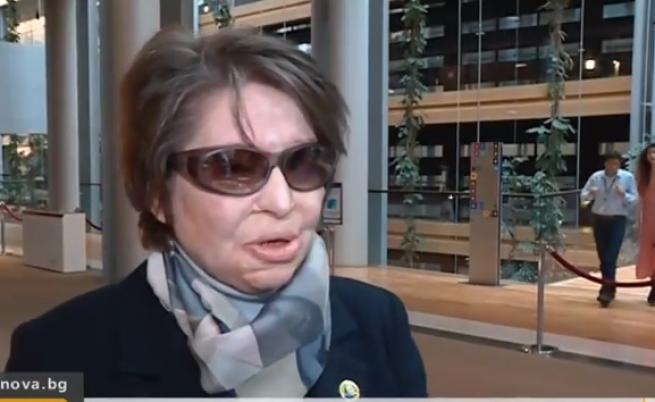 За втори път: Българка - кандидат за евродепутат от Гърция