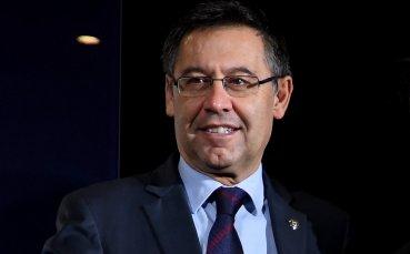Президентът на Барселона няма да подава оставка