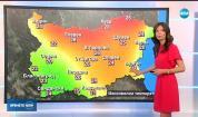 Прогноза за времето (04.05.2019 - обедна емисия)