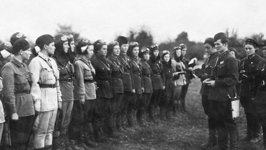<p><strong>Жените</strong> във <strong>Втората световна </strong>война</p>