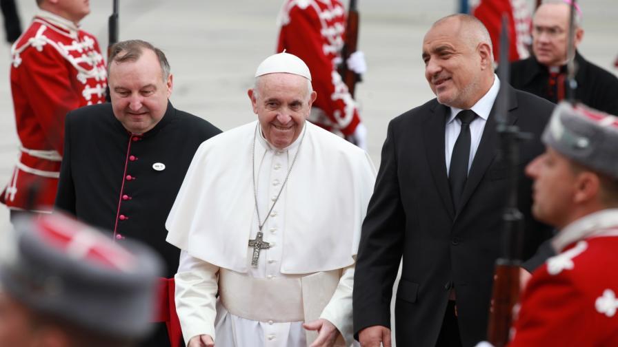 Папа Франциск e в София, посрещна го Борисов