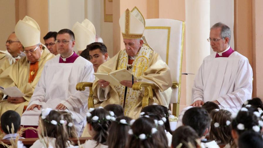папата в Раковски