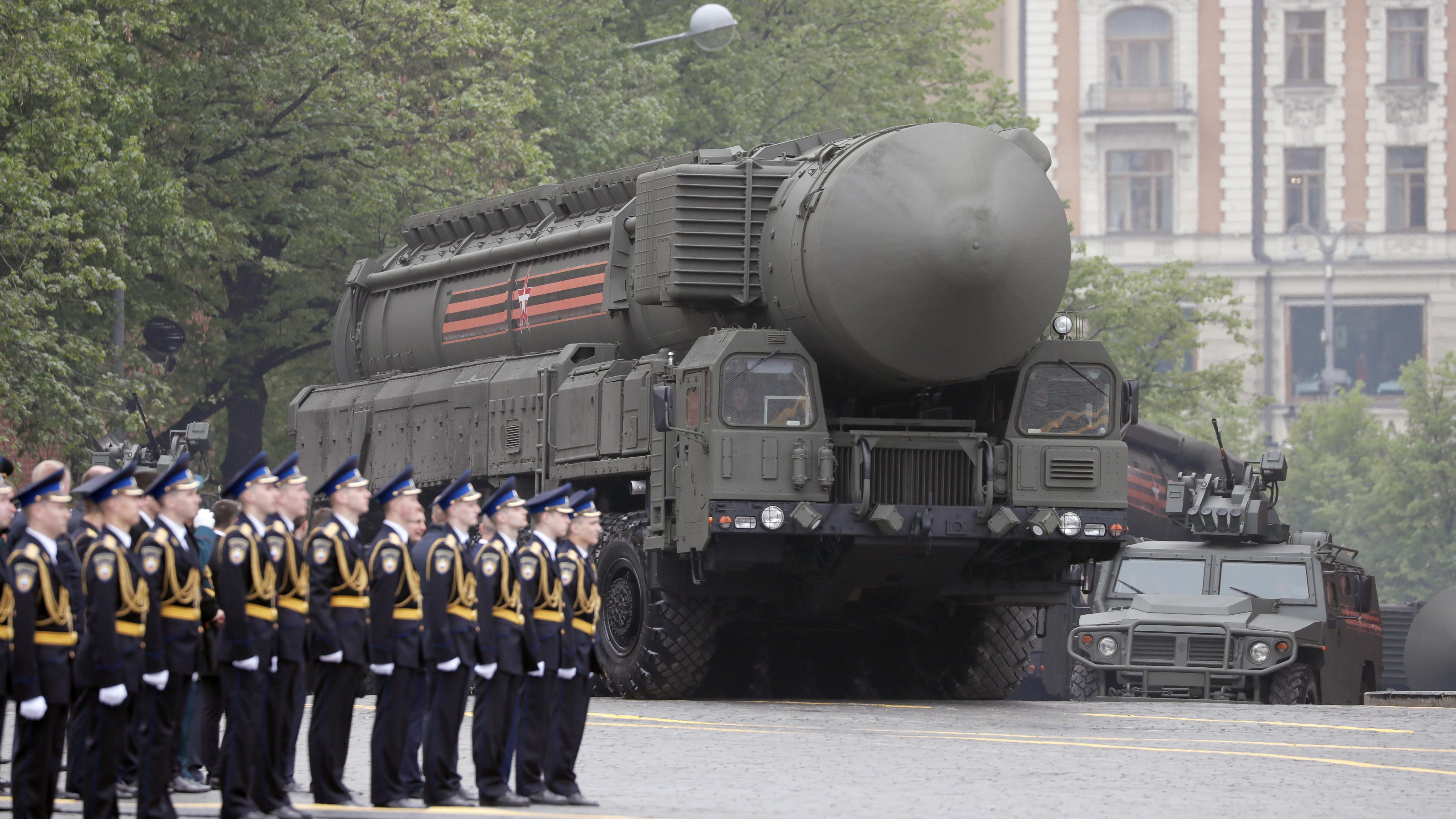 Стратегически ракетен комплекс РС-24 Ярс