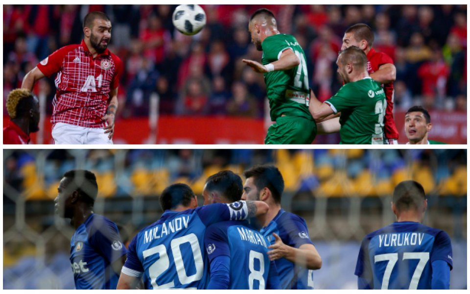 Изминалият 33-ти плейофен кръг в Първа лига предложи много емоции,