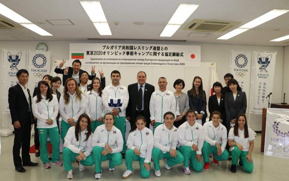Националките тренираха с 4-кратна олимпийска шамионка в Япония