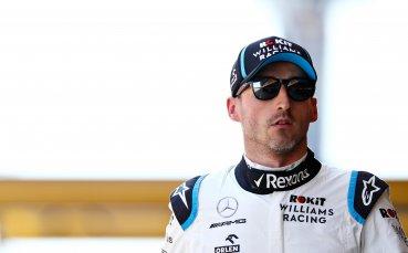 Кубица беше най-бърз в сутрешната сесия на тестове във Формула 1