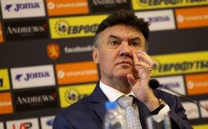 Бойко Борисов поиска оставката на Боби Михайлов