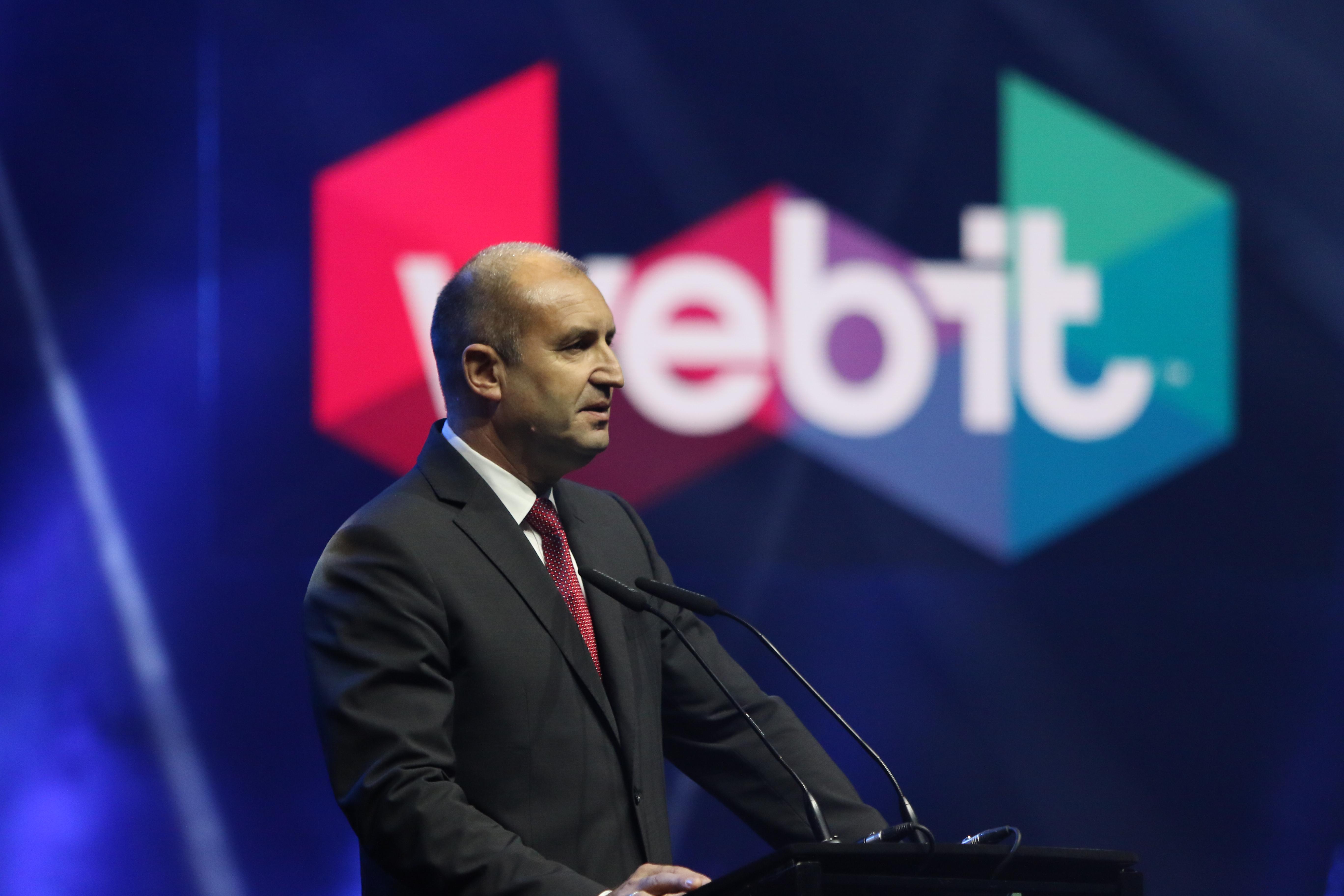 В официалното откриване на Webit. Festival взеха участие президентът на България Румен Радев, кметът на София Йорданка Фандъкова и еврокомисарят по цифрова икономика и общество Мария Габриел.