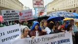 Медицинските сестри протестират отново