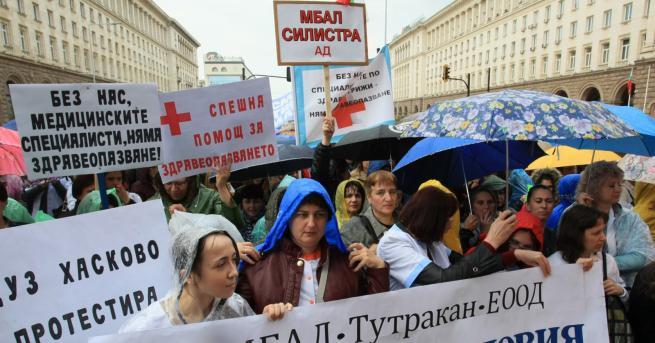 България Медицинските сестри протестират отново Протестиращите са от цялата страна