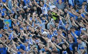 Важна информация за билетите на дербито Левски - Лудогорец