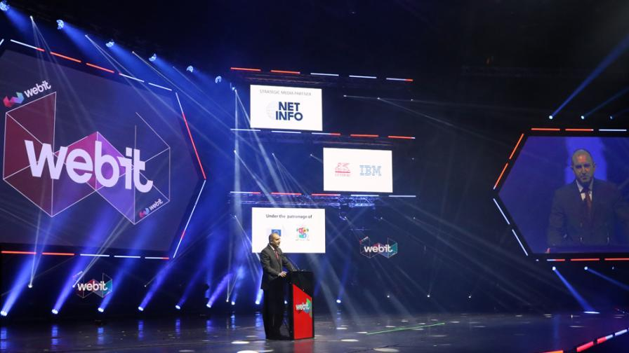 Webit Festival 2019 в София