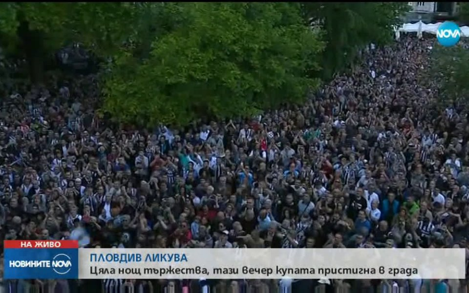 """Пловдив е """"черно-бял"""", след като феновете на Локомотив направиха шествие"""
